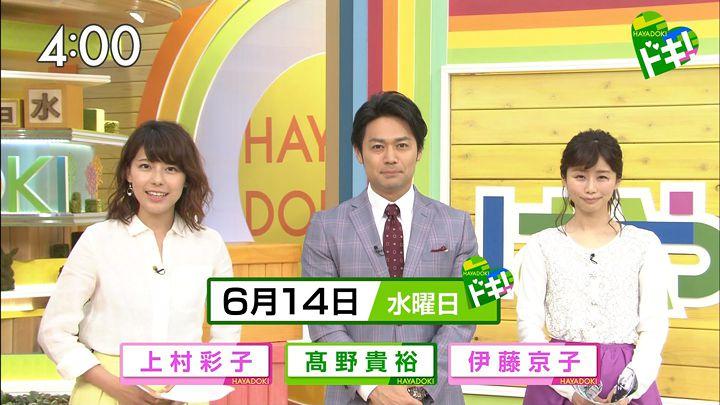 kamimurasaeko20170614_01.jpg