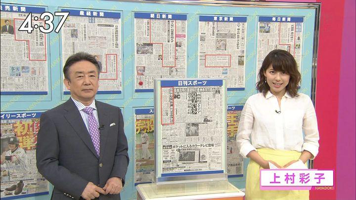 kamimurasaeko20170614_15.jpg