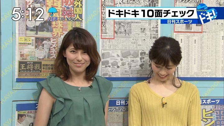 kamimurasaeko20170621_21.jpg