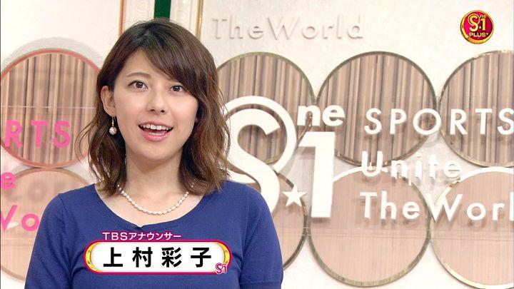 kamimurasaeko20170624_07.jpg