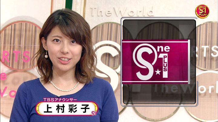 kamimurasaeko20170624_08.jpg