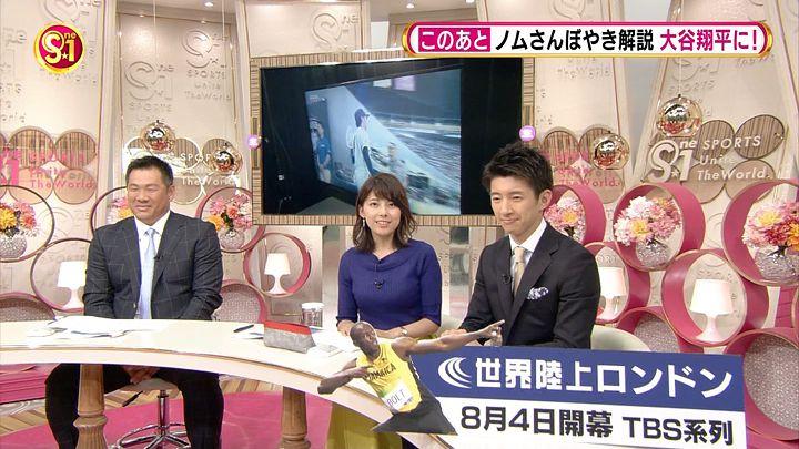 kamimurasaeko20170625_04.jpg
