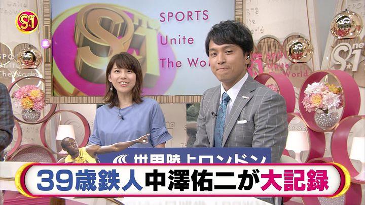 kamimurasaeko20170701_06.jpg