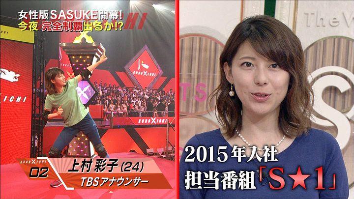 kamimurasaeko20170702_02.jpg