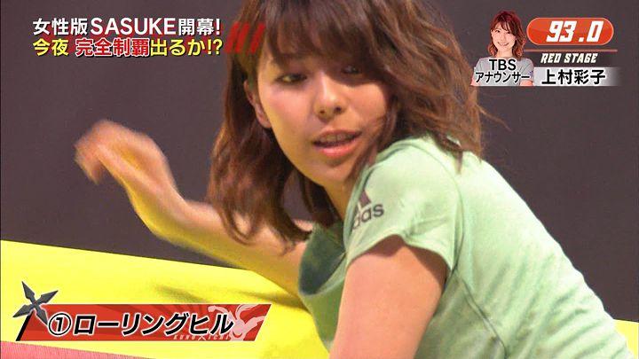 kamimurasaeko20170702_09.jpg