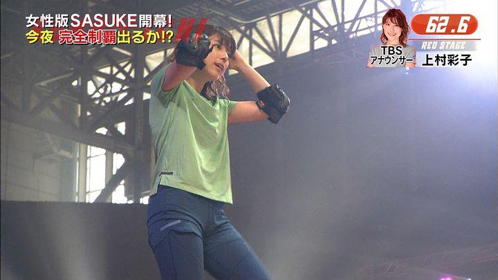 kamimurasaeko20170702_25.jpg
