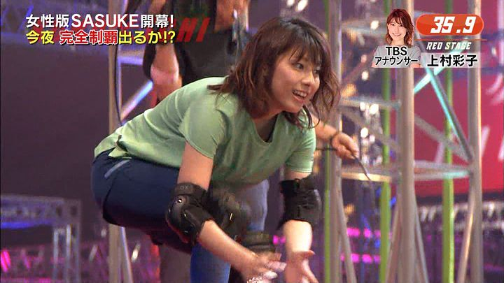 kamimurasaeko20170702_30.jpg