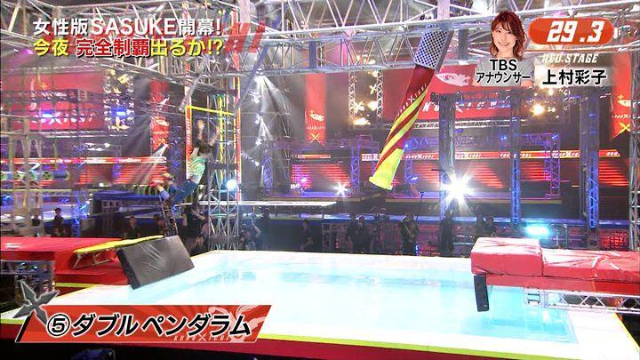 kamimurasaeko20170702_31.jpg