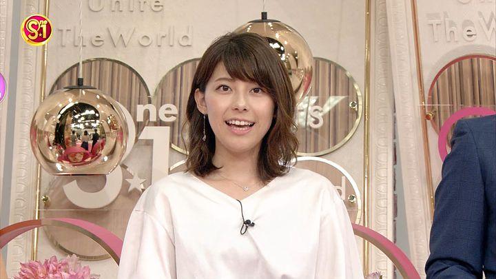 kamimurasaeko20170702_47.jpg