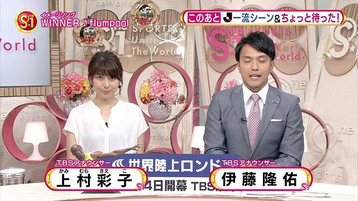 kamimurasaeko20170708_02.jpg
