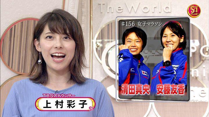 kamimurasaeko20170708_08.jpg