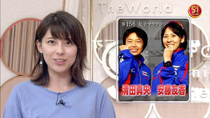 kamimurasaeko20170708_09.jpg