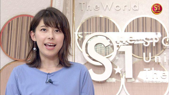 kamimurasaeko20170708_11.jpg