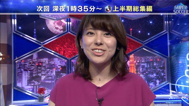 kamimurasaeko20170709_13.jpg
