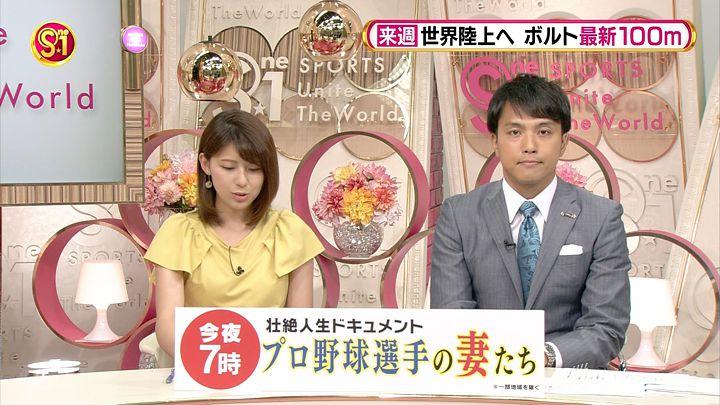 kamimurasaeko20170716_06.jpg