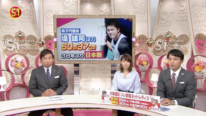 kamimurasaeko20170722_09.jpg