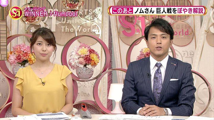 kamimurasaeko20170723_02.jpg