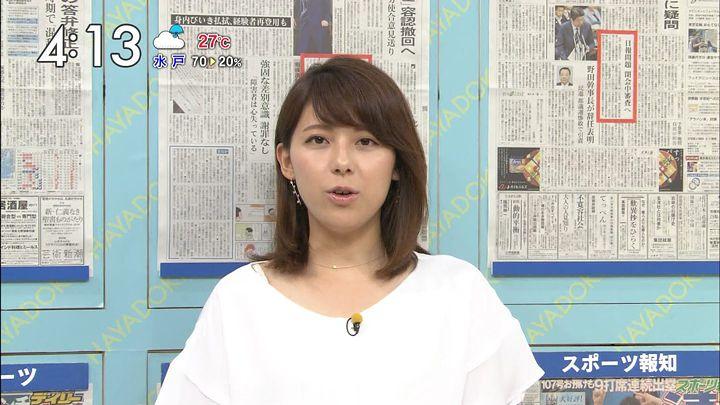 kamimurasaeko20170726_06.jpg