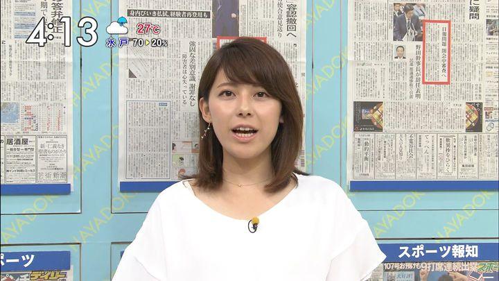kamimurasaeko20170726_07.jpg