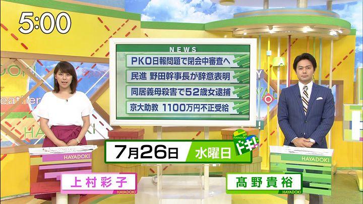 kamimurasaeko20170726_14.jpg