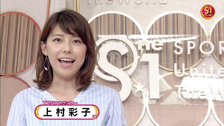 kamimurasaeko20170729_09.jpg