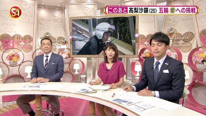 kamimurasaeko20170730_04.jpg
