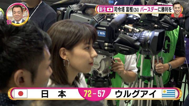 kamimurasaeko20170730_05.jpg