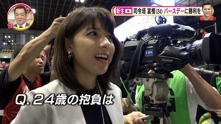 kamimurasaeko20170730_06.jpg