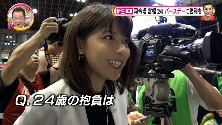 kamimurasaeko20170730_07.jpg