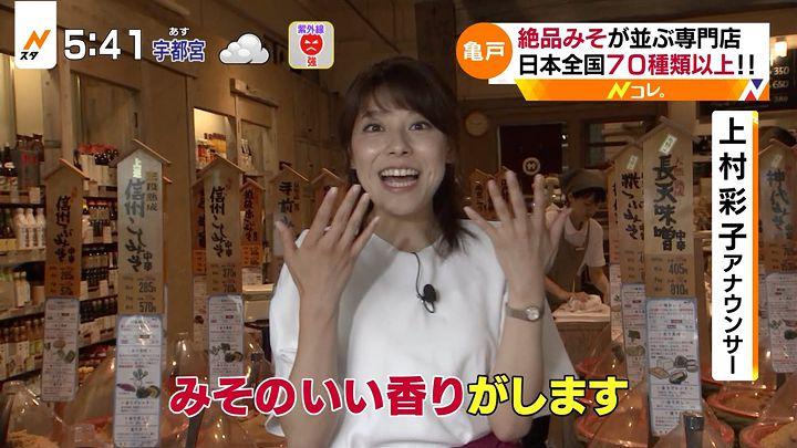 kamimurasaeko20170801_01.jpg