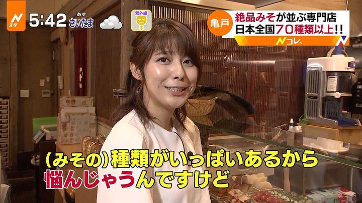 kamimurasaeko20170801_04.jpg