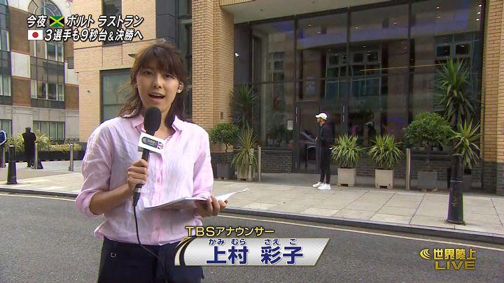 kamimurasaeko20170805_02.jpg