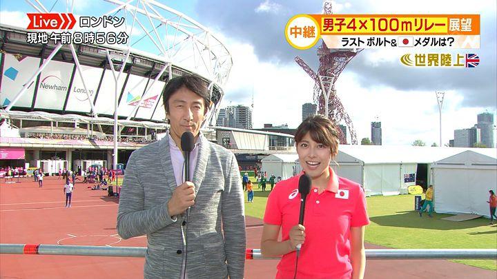 kamimurasaeko20170812_01.jpg