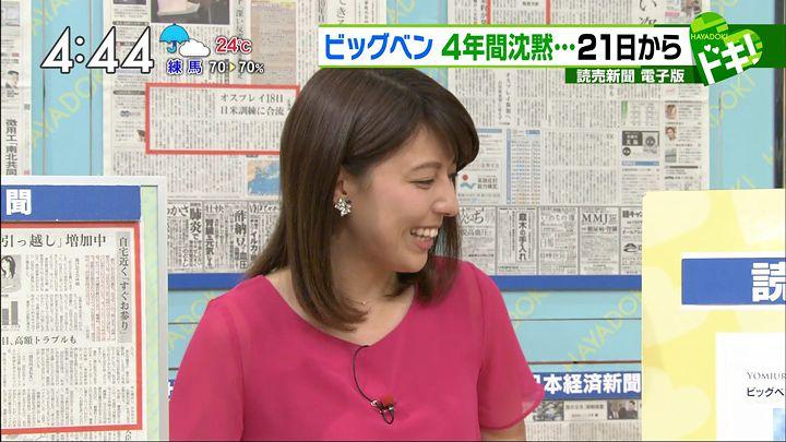kamimurasaeko20170816_16.jpg