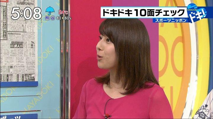 kamimurasaeko20170816_22.jpg