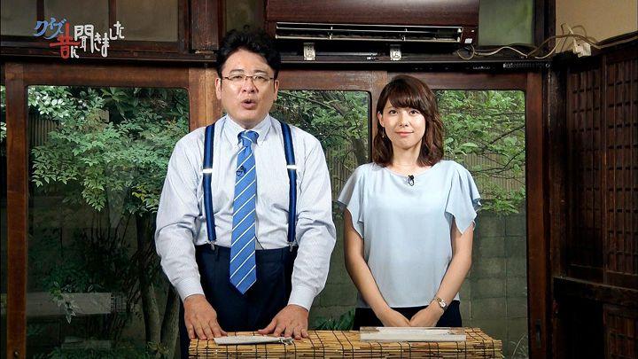 kamimurasaeko20170818_01.jpg