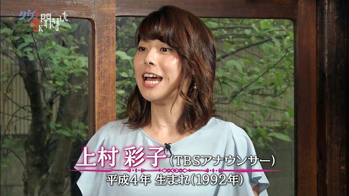 kamimurasaeko20170818_03.jpg