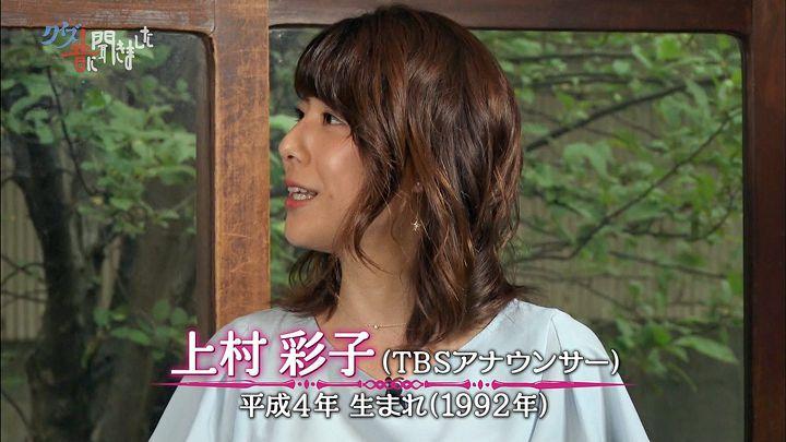 kamimurasaeko20170818_06.jpg