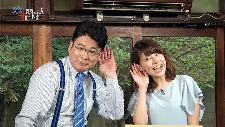 kamimurasaeko20170818_08.jpg