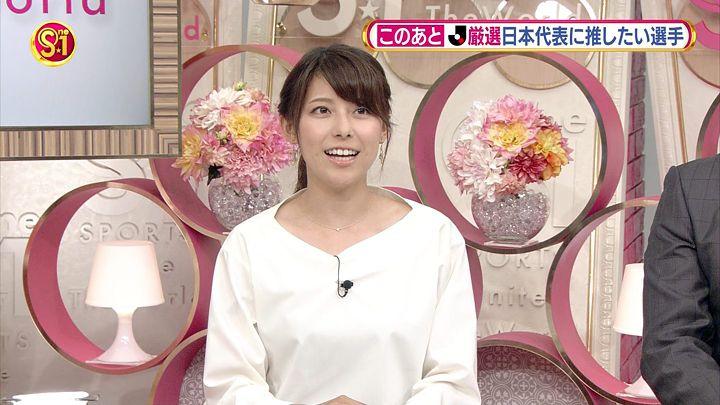 kamimurasaeko20170819_03.jpg