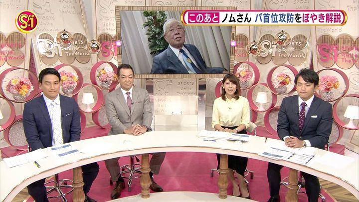 kamimurasaeko20170820_02.jpg
