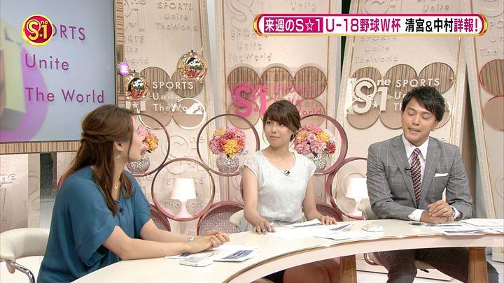 kamimurasaeko20170827_08.jpg