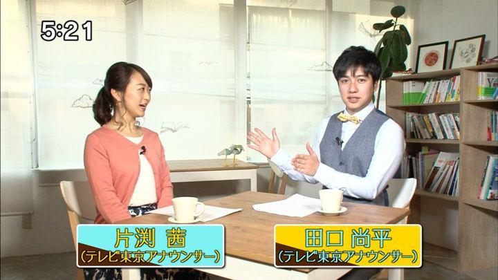 2017年11月05日片渕茜の画像01枚目