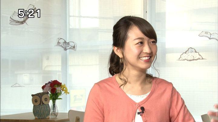2017年11月05日片渕茜の画像03枚目