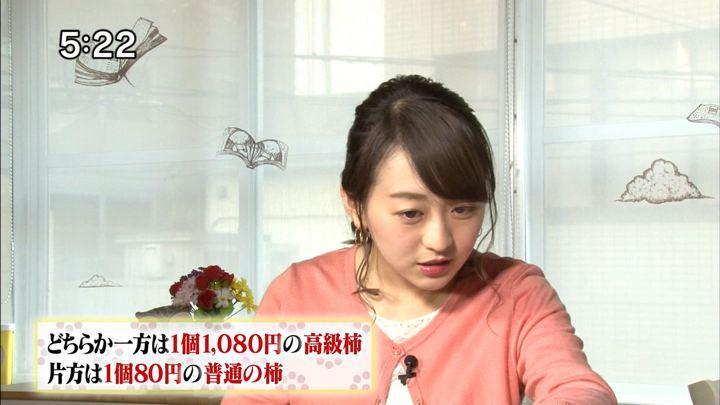 2017年11月05日片渕茜の画像06枚目