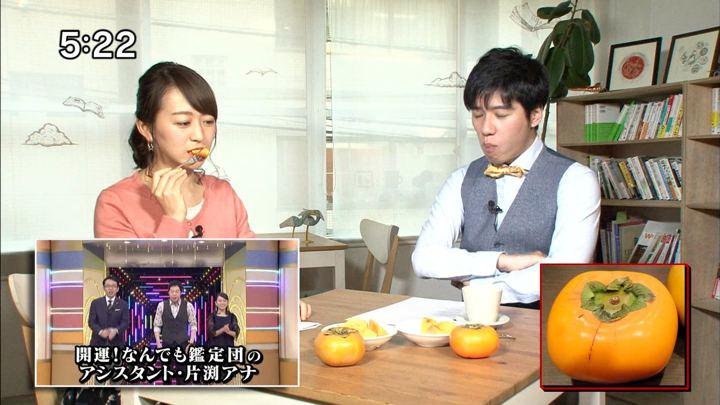 2017年11月05日片渕茜の画像09枚目