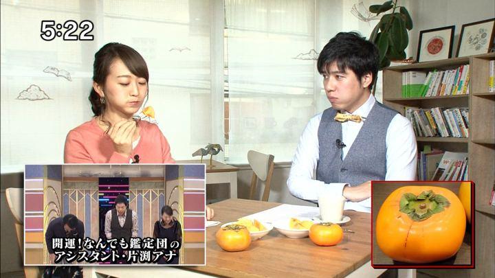 2017年11月05日片渕茜の画像10枚目