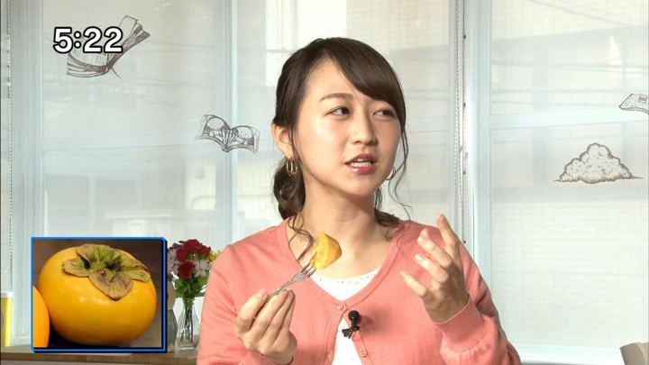 2017年11月05日片渕茜の画像14枚目