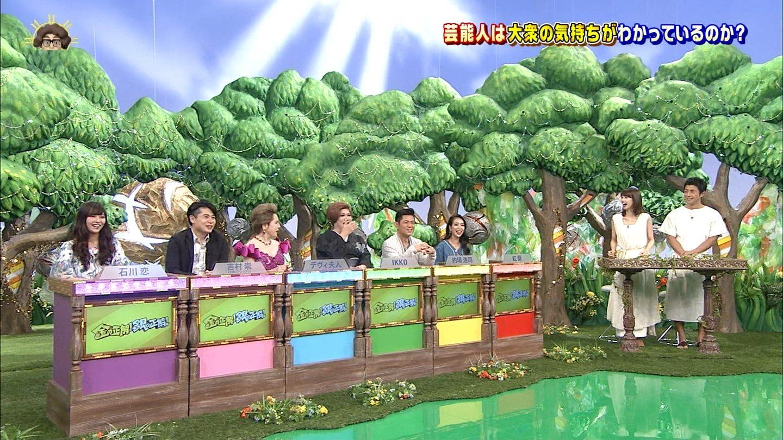 【画像】加藤綾子さんのスレ【動画】 part24YouTube動画>10本 ->画像>3478枚