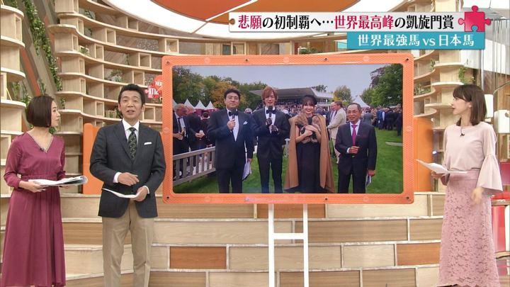 2017年10月01日加藤綾子の画像04枚目